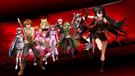 Anime Ga Kill